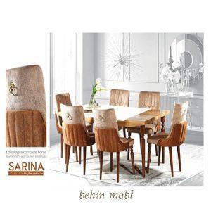 میز ناهارخوری مدل سارینا