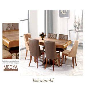 میز ناهارخوری مدل مدیا