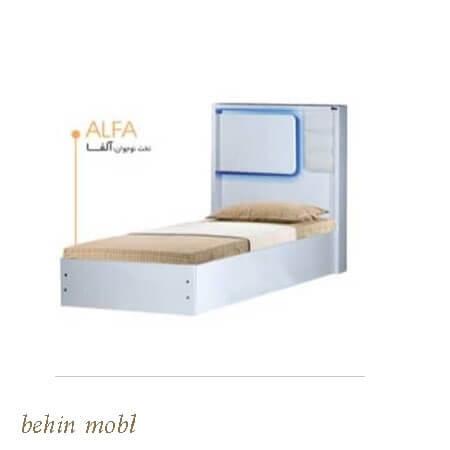 تخت خواب نوجوان مدل آلفا